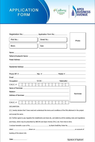 Application-form-Apex-Business-Avenue-01